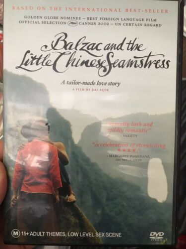 Balzac And The Little Chinese Seamstress region 4 DVD (2002 movie)