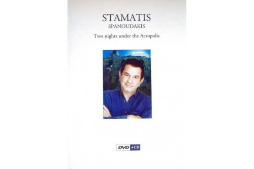 STAMATIS SPANOUDAKIS 820773110221 NEW 1DVD + 1CD  FREE Post mmoetwil@hotmail.com