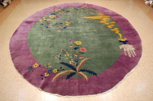 Circa 1920s ANTIQUE ART DECO WALTER NICHOLS CHINESE OVAL RUG 7.10x9.5