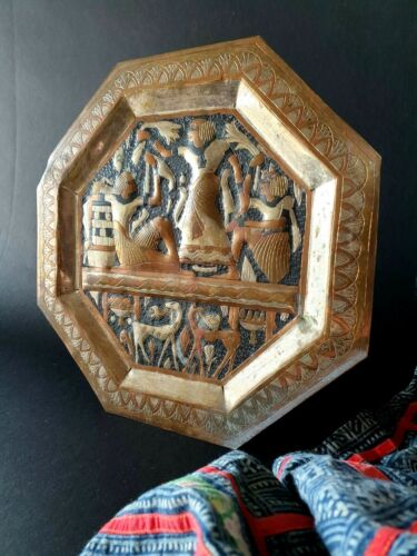 Old North African Brass & Copper Plate …beautiful accent & collection item