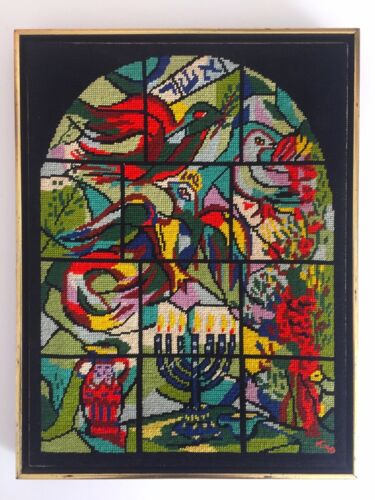 VINTAGE MID CENTURY MODERN CHAGALL ASHER WINDOW ORIGINAL FRAMED NEEDLEPOINT ART