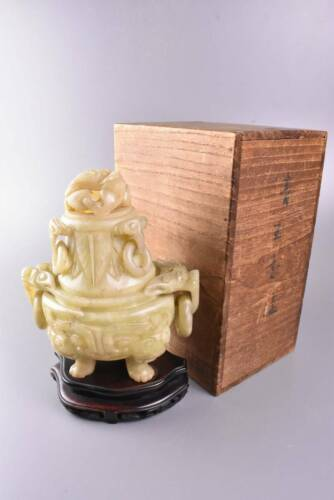 Chinese Qing Dynasty Stone Incense Burner 清玉香炉 Foo Dog Statue