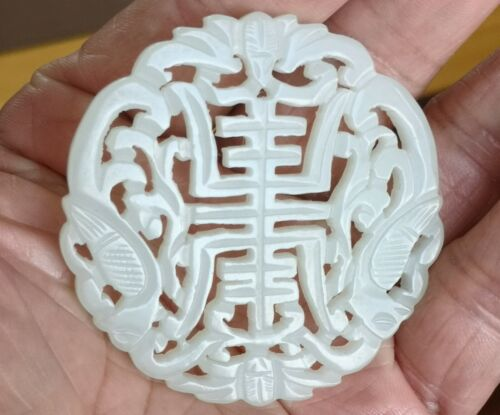fine Antique Chinese Jade pendant
