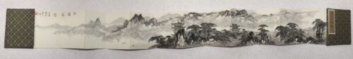 Modern Chinese Painting Landscape Album Signed With Seals And Inscription