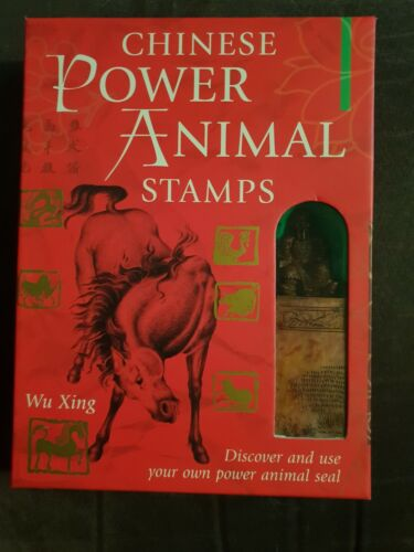 Chinese Power Animal Stamps - wu xing - never used - free shipping