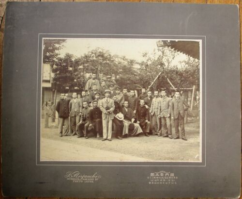 Japan/Japanese 1910 LARGE Photograph on Board, Group of Men - 16 x 14