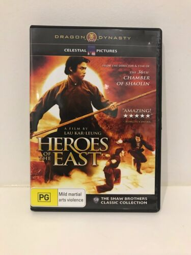 Heroes Of The East region 4 DVD (1978 Hong Kong martial arts action movie) rare