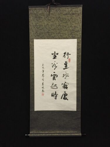 Chinese Calligraphy Scroll Signed With Seals
