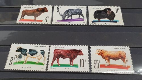 1981 China T63 Cattle. 6X Mint Stamps Set