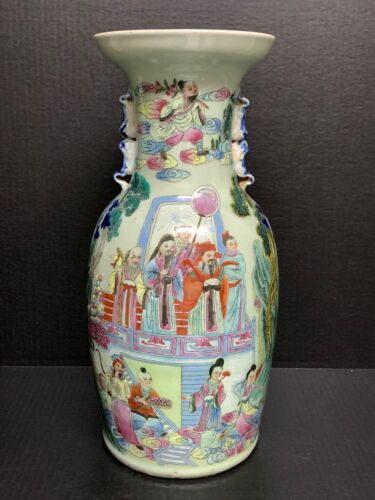 CHINESE PORCELAIN QING DYNASTY WUCAI FAMILLE ROSE AND CELADON BLUE VASE
