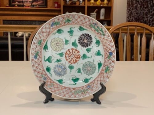 A RARE AUTHENTIC FAMILLE VERTE DISH/PLATE - CHINESE QING KANGXi PERIOD
