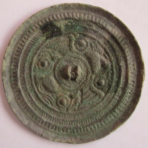 A4009, Bronze Mirror with Circles and Animals, China Han Dynasty, AD 100's