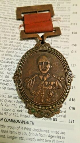 Original  and  very Rare  Early Vintage  Chinese  Military  Medal   (i)Other Eras, Wars - 135