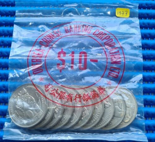 10X 1977 Singapore $1 Lion Merlion Coin ( Price for 10X pieces )