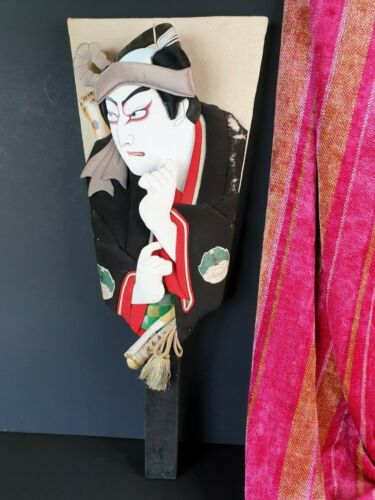 Old Japanese Hagoita Paddle …beautiful collection and display piece