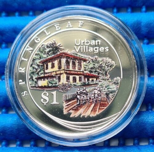 2005 Singapore $1 Identity Plan Urban Villages Springleaf Silver Proof Coin