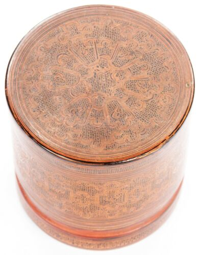 Antique Vintage Burmese Red Lacquer Box Container Burma SE Asian Cylindrical Old