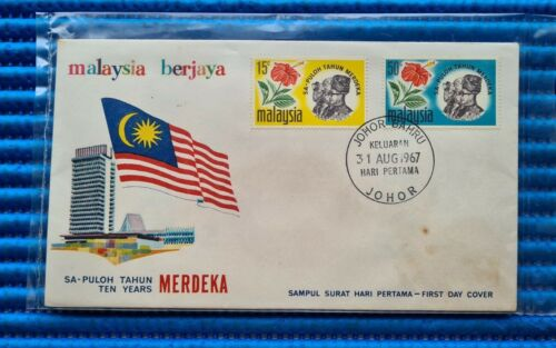 1967 Malaysia First Day Cover 10th Anniversary of Merdeka Commemorative Issue