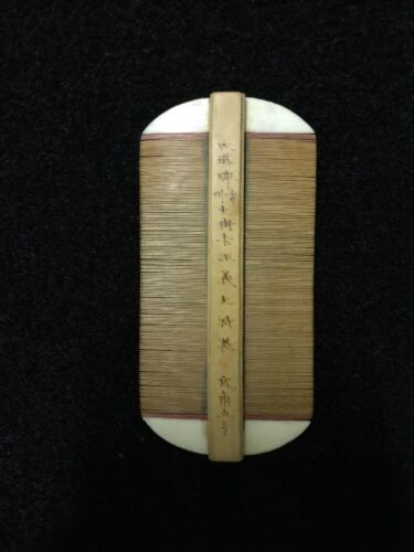 Antique Chinese Inscribed Boxwood? Comb
