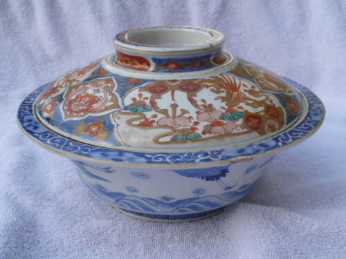 Antique Japanese Imari Porcelain Bowl with Lid - As Is