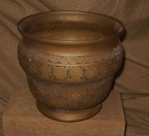 Old or Antique Middle Eastern Islamic Brass Engraved Bowl