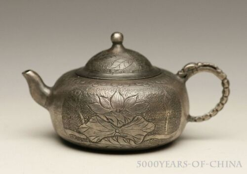 "2.97"" Exquisite ""Lotus & Goldfish"" Original Old 925 Silver Small Teapot"