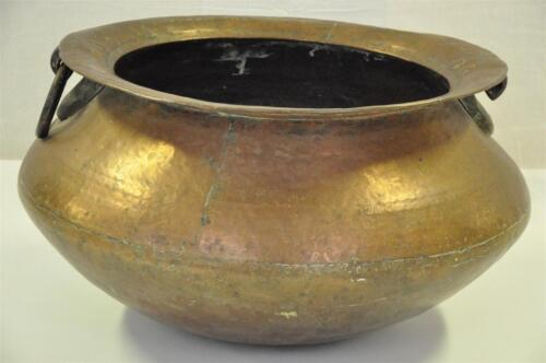 Large Antique Indian Hammered Copper Jardiniere, Hand Forged with Inscription