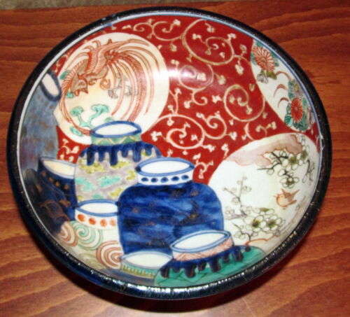 Antique Japanese Imari Bowl with Rare 7 Jar Decoration