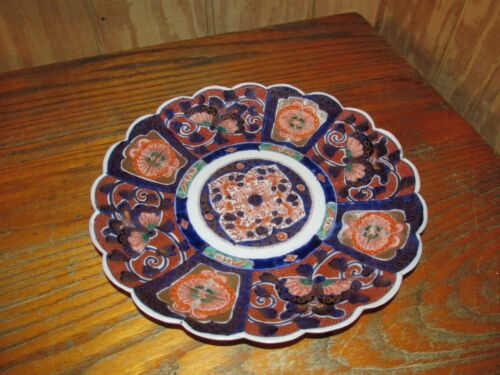 Good Antique Imari Dish Signed Scalloped Edge Butterfly Decoration