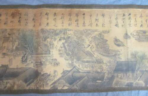 Vintage 1850-1899 asian scroll with chinese markings