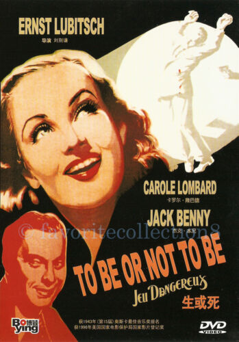 To Be or Not to Be (1942) - Carole Lombard, Jack Benny - DVD NEW