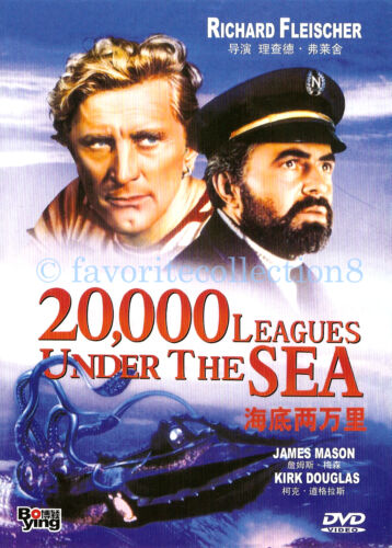 20000 Leagues Under the Sea (1954) - Kirk Douglas, James Mason - DVD  NEW