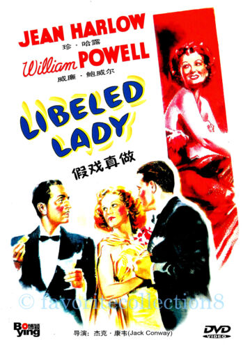 Libeled Lady (1936) - Jean Harlow, William Powell - DVD NEW