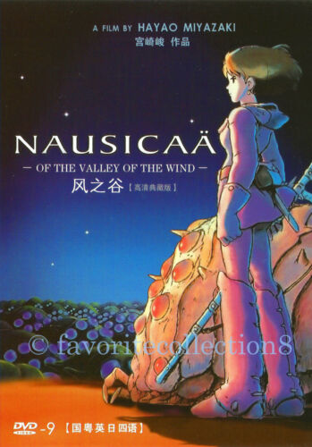 Nausicaa of the Valley of the Wind(1984)- Sumi Shimamoto, Mahito Tsu - DVD NEW