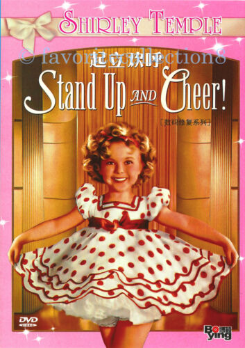 Stand Up and Cheer! (1934) - Shirley Temple - DVD NEW