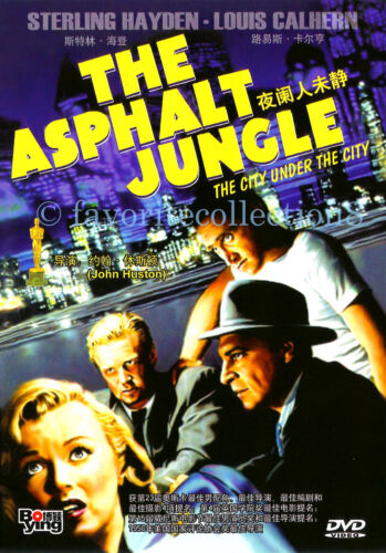 The Asphalt Jungle (1950) - Sterling Hayden, Louis Calhern - DVD NEW