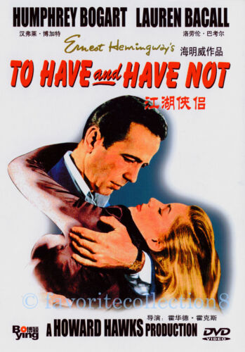 To Have and Have Not (1944) - Humphrey Bogart, Lauren Bacall - DVD NEW