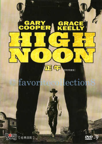 High Noon (1952) - Gary Cooper, Grace Kelly - DVD NEW