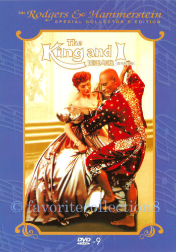 The King and I (1956) - Yul Brynner, Deborah Kerr - DVD NEW