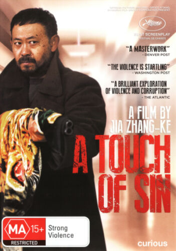 A Touch of Sin  - DVD - NEW Region 4