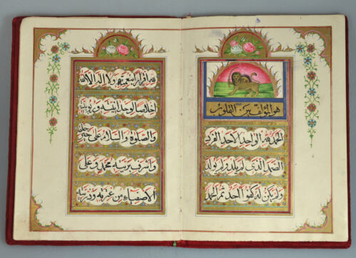 ANTIQUE QAJAR ARABIC ISLAMIC MANUSCRIPT ILLUMINATED MARRIAGE CERTIFICATE
