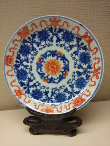 Chinese porcelain red blue plate dish marks
