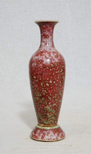 Small  Chinese  Peach  Bloom  Porcelain  Vase  With  Mark     M814