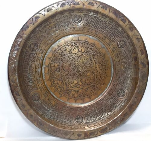 """ANTIQUE PERSIAN QAJAR ENGRAVED TINNED BRONZE COPPER BOWL TINNED PLATE SIGNED 16"""""""