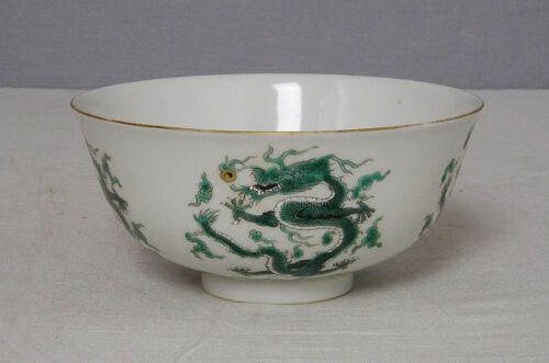 Chinese  Green and White  Porcelain  Bowl  With  Mark     M2101
