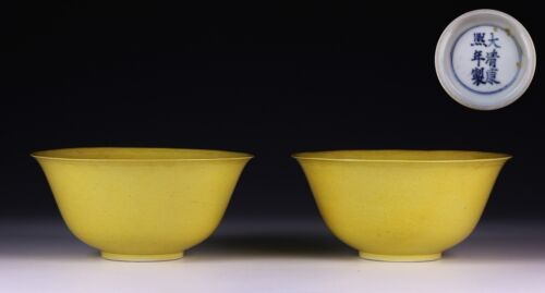PAIR BIG CHINESE ANTIQUE YELLOW GLAZED PORCELAIN BOWLS