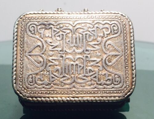19th Century Hand crafted Decorative Silver Koran Box with inscriptions