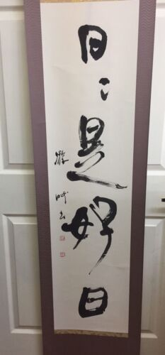 JAPANESE HANGING SCROLL ART Calligraphy  Asian antique