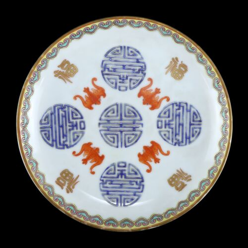 A FINE CHINESE ANTIQUE PORCELAIN PLATE