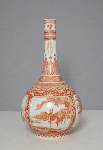 Chinese  Iron  Red and White  Porcelain  Long  Neck  Vase  With  Mark     M2051
